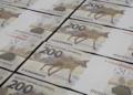 Brasília, 02/09/2020. O Banco Central (BC) lançou nesta quarta-feira (02/09) a nova nota de R$ 200,00 com a imagem do lobo-guará. Foto: Raphael Ribeiro/BCB