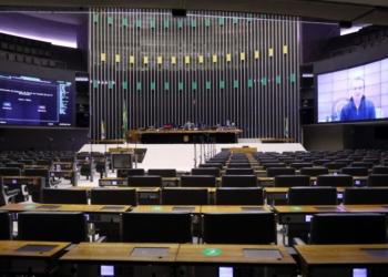 Luis Macedo/Câmara dos Deputados  Plenário da Câmara dos Deputados  Fonte: Agência Câmara de Notícias