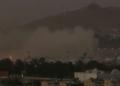 Reprodução/Sky News Ainda não há informações sobre o número de feridos ou vítimas em decorrência da explosão no Afeganistão