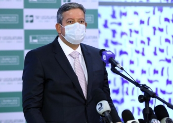 Artur Lira, Presidente da Câmara dos Deputados   Foto: Najara Araujo/Câmara dos Deputados  Fonte: Agência Câmara de Notícias