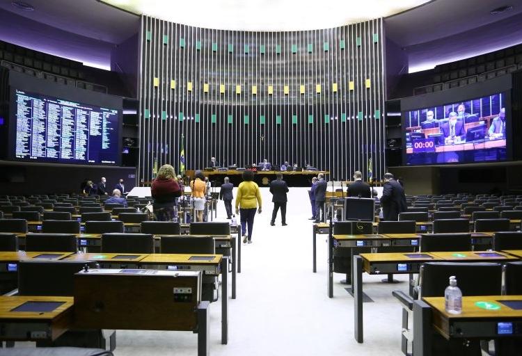 Sessão do Plenário da Câmara dos Deputados Foto: Najara Araujo/Câmara dos Deputados  Fonte: Agência Câmara de Notícias