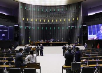 Deputados analisaram substitutivo proposto pelo relator, deputado Paulo Magalhães  Foto: Michel Jesus/Câmara dos Deputados  Fonte: Agência Câmara de Notícias.